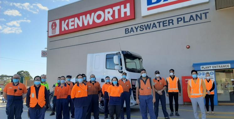 PACCAR Bayswater Site